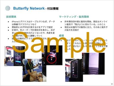CES2019_samplepage_4